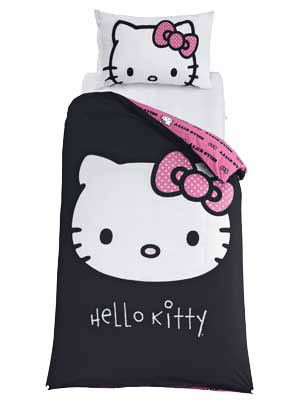Friday competition: Win a cute Hello Kitty duvet set from Argos